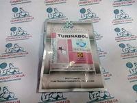 Туринабол снят с производства болденон ундеканоат